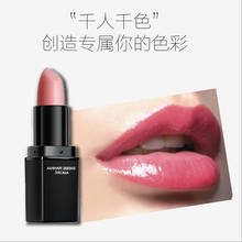 BRM芭比兰妮诱惑蔷薇淡彩润唇膏