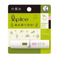 曼秀雷敦什果冰润唇膏-苹果3.5g(防晒SPF15+)