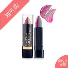 Moodmatcher 魔幻马卡龙 变色双色口红 紫色+银色  3.5g