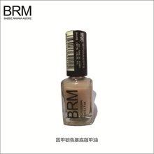 BRM芭比兰妮指甲油功能油底油 亮油 二合一油 营养油