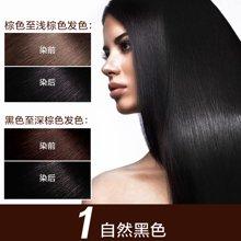 欧莱雅染发剂 卓韵霜赋活养护染发霜  遮盖白发植物染发
