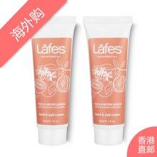 【2支装】Lafes西柚柠檬滋润护手霜30ml