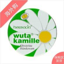 【3个装】德国贺本清Herbacin 小甘菊护手霜铁盒20ml *3
