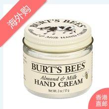 小蜜蜂蜂蜡杏仁牛奶护手霜57g