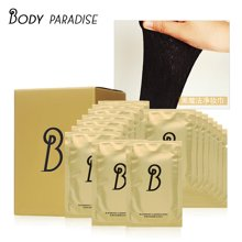 【卸妆湿巾】芭迪乐园 黑魔法卸妆巾16片/盒 眼部、唇部、脸部卸妆湿巾