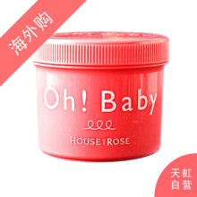 Oh Baby蚕丝精华身体去角质磨砂膏(570ml)