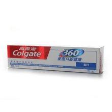m高露洁360°全面口腔健康美白牙膏HN1(200g)