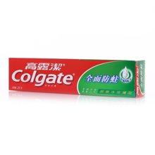 高露洁全面防蛀(冰凉)牙膏(250g)
