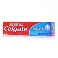 高露洁全面防蛀(清新)牙膏250g(250g)
