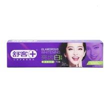 ¥ng舒客亮齿白牙膏(清新柠檬)(120g)