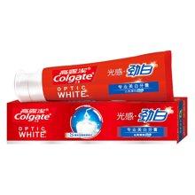 高露洁光感·白沁亮薄荷牙膏HN2(113g)