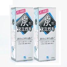 【2只】【日本】小林制药 炭牙膏黑炭去渍 100g