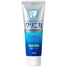 日本Lion狮王CLINICA ADVANTAGE防蛀立式牙膏 柑橘薄荷型(130g)