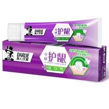 黑人专研护龈牙膏(120g)