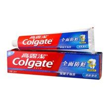 $高露洁全面防蛀(清新)牙膏250g(250g)