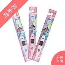 日本KISS YOU 负离子牙刷无需牙膏H01(1支)