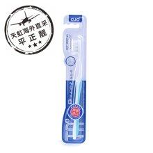 Clio细软毛细长小刷头牙刷(1)