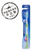 Clio细毛洁苔吸盘可直立牙刷(1)