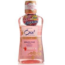 Ora2净澈气息漱口水(甜润苹果)(460ml)