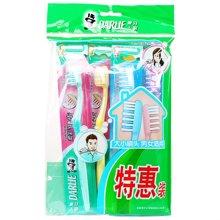 黑人俊朗型+柔彩型牙刷优惠装(4支)