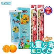 韩国进口O-ZONE欧志姆儿童牙膏香橙味可吞食6岁以上