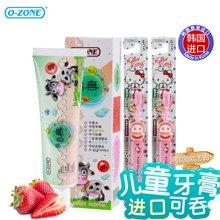 韩国进口O-ZONE欧志姆儿童牙膏草莓味可吞食1-6岁