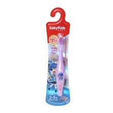 舒客儿童保健牙刷(2-5岁)(1s)