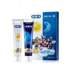 舒客益早益晚儿童护养牙膏套装(40g+40g)