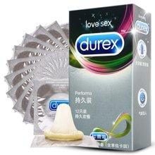 杜蕾斯 避孕套 安全套 超薄 延时 持久型 持久12只装 Durex