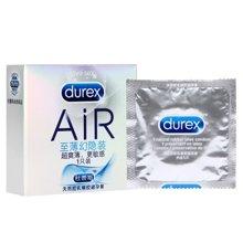 杜蕾斯air空气套 情趣超薄 避孕套中号 隐形安全套 至薄幻隐 AIR单片体验装