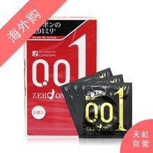 日本Okamoto冈本001避孕套超薄安全套0.01mm(3只装/2盒)