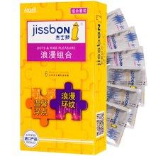 杰士邦 避孕套 安全套 浪漫组合6只装 进口产品 计生用品 1盒装共6只