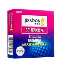 杰士邦 避孕套 安全套 3D大颗粒 计生用品 3只装