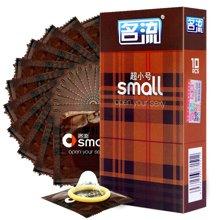 名流避孕套 安全套 超小号Small10只装 紧绷延时持久阔度45mm小于46mm成人情趣性用品男用