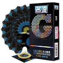 名流避孕套 安全套 冰火融情10只装 G点大颗粒超薄成人情趣性用品男用