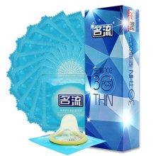 名流避孕套 安全套 至薄002 30只装 超薄持久润滑成人情趣性用品男用