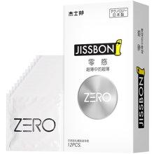 杰士邦避孕套安全套 zero零感极薄超薄超滑成人情趣用品 12片