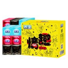 名流避孕套超薄60只情趣高潮带刺颗粒G点安全套男女成人性用品