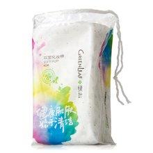绿叶 双层化妆棉40片/包 纯棉卸妆棉护肤工具