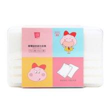 $菲尔芙厚薄组合装化妆棉(75厚+400薄)(75+400片)