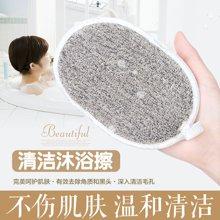 Joy Land/姣兰洗澡沐浴擦 亲和肌肤沐浴海擦