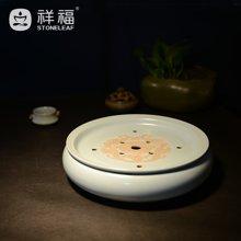 祥福 汝窑汝瓷手工陶瓷开片储盛水式圆形茶托盘台海 大双龙茶盘