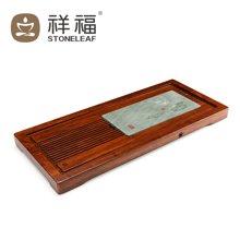 祥福茶具 竹制排水茶盘 乌金石头重竹茶海功夫茶托茶台 和谐天下