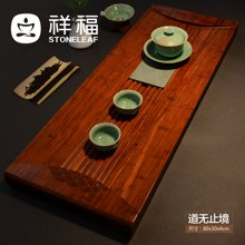 祥福 功夫茶具茶海茶台 竹制排水式乌金石头茶托重竹茶盘