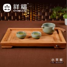 祥福竹制茶盘平板排水孟宗竹茶具大号托盘排水式茶海竹茶台