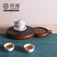 祥福 孟宗竹制洞石嵌入式蓄水干泡两用茶盘