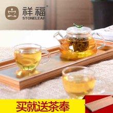 祥福 快客杯耐热玻璃杯便携整套功夫花草茶茶具套装