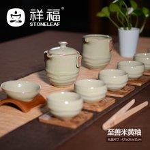 祥福哥颂哥窑龙泉青瓷陶瓷冰裂开片 整套功夫茶具套装至善茶壶组