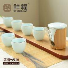 祥福 整套茶具套装 影青陶瓷玻璃花茶杯 便携式旅行功夫茶具套装