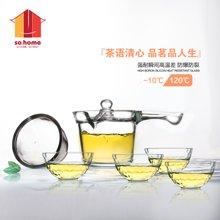 sohome 乐怡茶壶套装 耐热玻璃单手易握冲茶壶 一壶四杯GT733-B